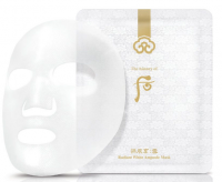 Mặt nạ dưỡng trắng da Whoo Radiant White Ampoule Mask